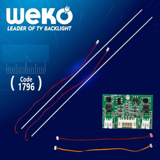 """LED Ленти 14 - 24"""" инча със драйвер за Монитори и Телевизори ( 29 см. Универсални )"""